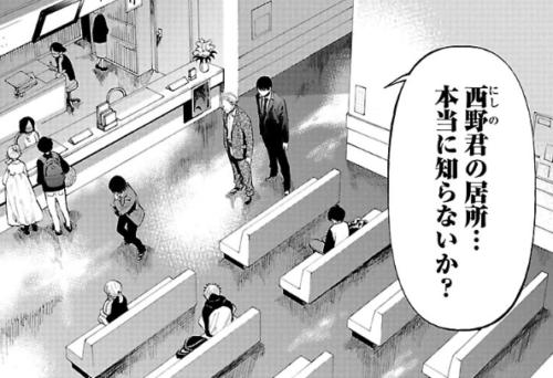 じゃあ 君 の 代わり に 殺 そう か 横田